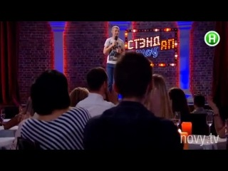 ������ ������� - ������ 3  - ����� 1 - �����-�� ��� - Stand up Show - ����� �� ��� -